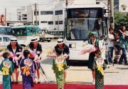 超低床電車9701号出発式(平成9年)