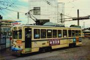 日本初の冷房電車(昭和53年)
