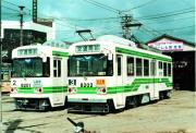 日本初VVVFインバータ電車8200形登場(昭和57年)