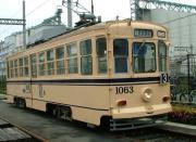 1060型(1063号)