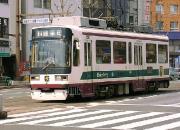 9200型 (ハイデルベルク号)