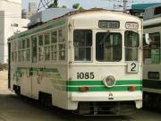 1080型(1085号)