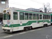 1090型(1096号)
