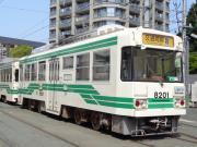 8200型(しらかわ号)