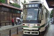 8800型(サンアントニオ号)