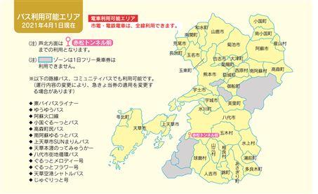 (利用エリア)熊本県内版